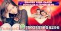 (502) 33608296. para personas interesadas en optener la suerte del amor
