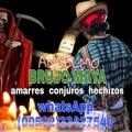 BRUJO ANCESTRAL DE SAMAYAC -  GUATEMALA TRABAJOS DE AMOR (011502)33427540