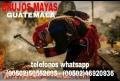 """PARE DE SUFRIR """"BRUJOS MAYAS"""" AMARRES Y HECHIZOS DE AMOR.(011502)50552695"""