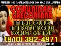 VERDADEROS AMARRES DE AMOR - RECUPERA A SU PAREJA. COMUNIDAD GREGORIANA (910) 382 4971