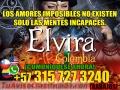 AMARRES DE AMOR ¿NECESITAS AYUDA EN EL AMOR? LLAMA YA MAESTRA ELVIRA +57 315 727 3240