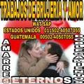 CURACIONES Y AMARRES ETERNOS