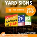 Yard signs with logo