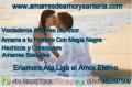AMARRES Y DESAMARRES DE AMOR EN SOLO 48 HORAS CON LA MAESTRA CATITA