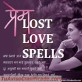 Attraction Love spells || +27787153652 || Love Spells To Reunite With Your Ex-Love