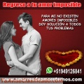 Regreso a tu amor imposible