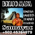 HAZ PERDIDO LA ATENCION DE TU PAREJA AMARRES Y DOMINIOS BRUJO CHAMAN MAYA +502 45384979