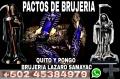 PONGO Y QUITO BRUJERIA BIEN SEA POR AMOR O VENGANZA BRUJO GUATEMALTECO LAZARO+502 45384979