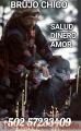 FRANCISCO CONOCIDO COMO DN CHICO BRUJO INDIGENA EN SAMAYAC SALUD DINERO AMOR +502 57233409
