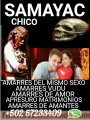 REGRESOS DE AMOR IMPOSIBLES EN 72 HORAS A LARGA DISTANCIA BRUJO FRANCISCO +502 57233409