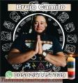 CURANDERO BRUJO CAMILO DESDE SAMAYAC GUATEMALA (ENFERMEDAD & PACTO) 011502/411573