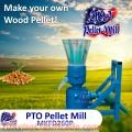 Pellets Machine animal food