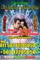 Rituales Y Amarres De Parejas | El Templo Del Amor Eterno 011 502 42205050