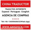 Interprete de espanol en guangzhou shenzhen china