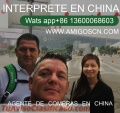 Sourcing agent china / how to buy the products from 1688 / Amazon FBA shipment