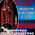 AMARRES PACTADOS, BRUJO ANSELMO (011502)33427540