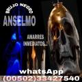 AMARRES CON MAGIA NEGRA  (011502)  33427540